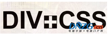 div+css