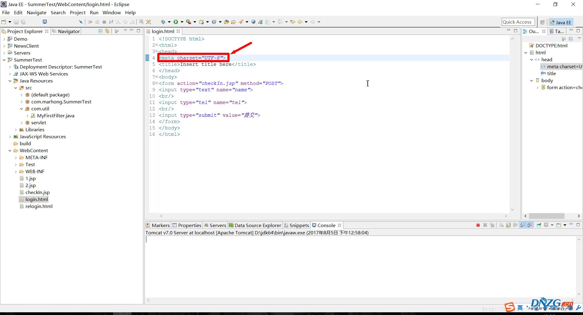 html頁面